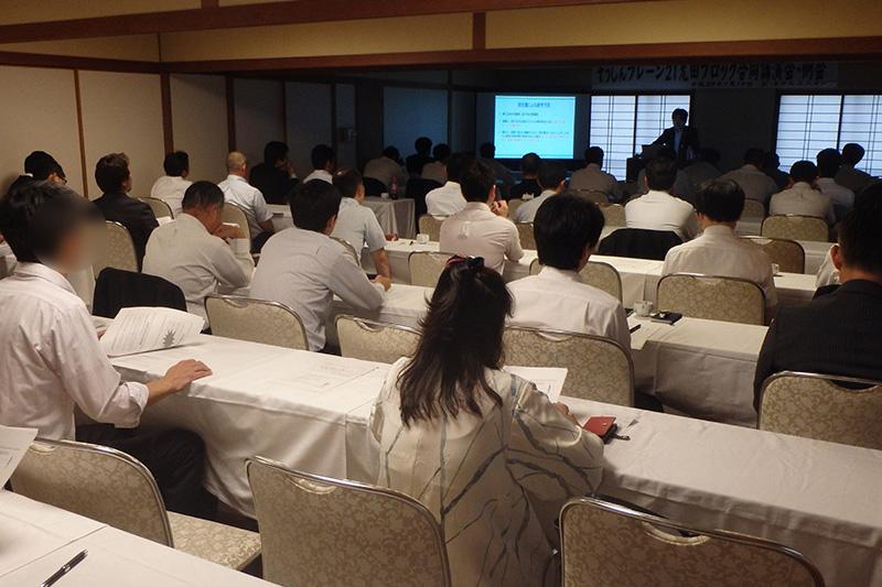 """そうしんブレーン""""21″ 荒田ブロック合同講演会・例会において、当事務所の弁護士・高山がゲスト講師としてセミナーを行いました。"""