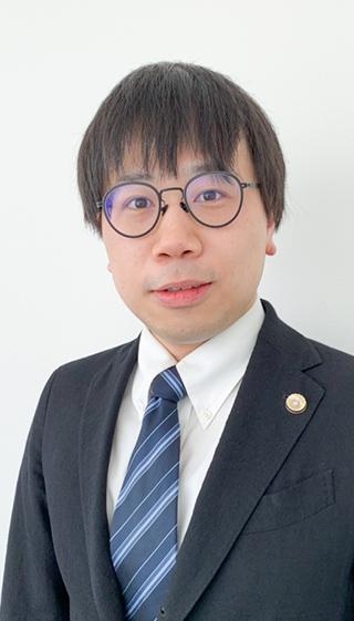 弁護士・内藤 幸徳