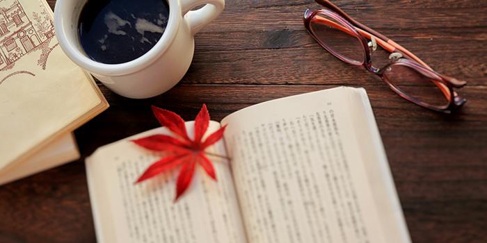 読書と成長
