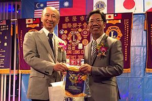 鹿児島南洲ライオンズクラブの会長となった当事務所の社会保険労務士・丸山が、姉妹クラブである台湾・基隆市の基隆第一ライオンズクラブの会長交代式に来賓として招待されました。