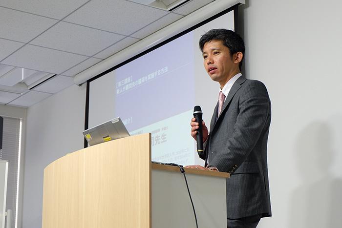 株式会社船井総合研究所主催<br>「新人若手弁護士研修2018」特別講座