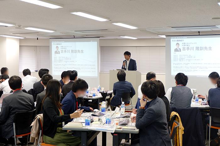 株式会社船井総合研究所主催<br>法律事務所におけるマネージメントに関する講演