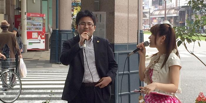 鹿児島市のいづろ通り商店街主催のイベント「いづろハッピーディ」に、当事務所の弁護士、茂木・高山が参加いたしました。
