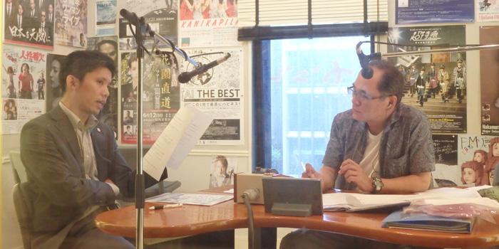 エフエム鹿児島のラジオ番組「Music LunchBox」に、当事務所の弁護士・大武がゲスト出演しました。