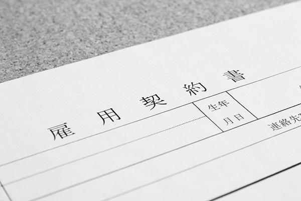【法律Q&A】従業員との労働契約は、定めた期間が終了すれば終了となる?