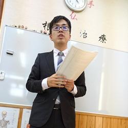 鹿児島市吉野の整骨院「整骨院 無双」にて交通事故に関するセミナーを開催いたしました。