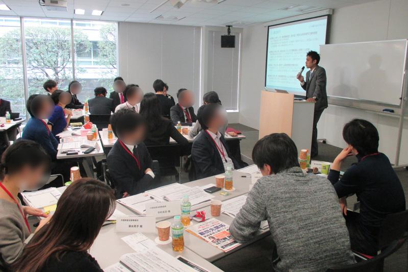 株式会社船井総合研究所主催の「離婚 業務改革セミナー2016」において、当事務所の弁護士・茂木がゲスト講師として特別講座を行いました。