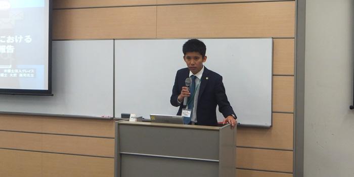 株式会社船井総合研究所主催の「企業法務分科会」において、当事務所の弁護士・大武がゲスト講師として特別講座を行いました。
